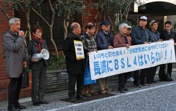 口頭弁論の前に開いた集会でBSL4施設の建設反対を訴える原告ら=長崎地裁前