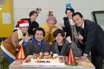 連続ドラマ「私のおじさん~WATAOJI~」の撮影現場で共演者から誕生日の祝福を受けた小手伸也さん(中央左)と城田優さん(中央右)=テレビ朝日提供