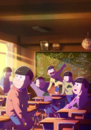 主題歌が発表に! 『えいがのおそ松さん』ティザービジュアル - (C) 赤塚不二夫/えいがのおそ松さん製作委員会 2019