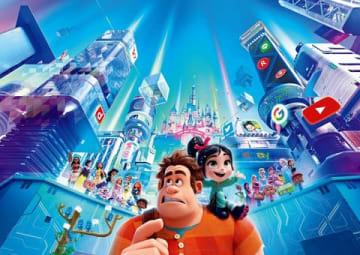 劇場版アニメ「シュガー・ラッシュ:オンライン」のビジュアル (C)2018 Disney. All Rights Reserved.