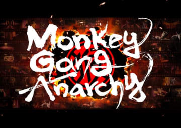 『Monkey Gang Anarchy』