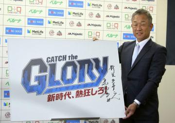 スローガンを発表した西武の辻監督=埼玉県所沢市の球団事務所