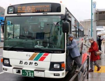 JR尾道駅前を出発する空港便の第1便。観光客やビジネス客の利用を見込んでいた(2016年4月)