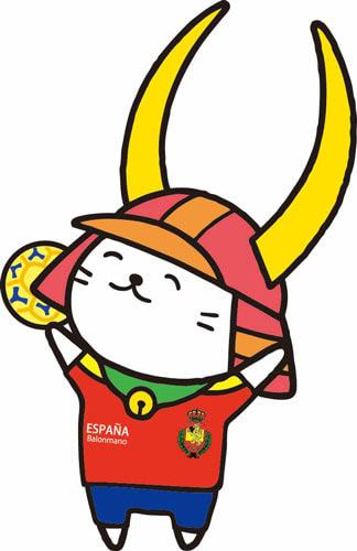 ハンドボール・スペイン代表チームのユニホームを着たひこにゃん