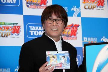 トレーディングカードゲーム「キャプテン翼フットボールカードゲーム」の発売記念イベントに登場した原作者の高橋陽一さん