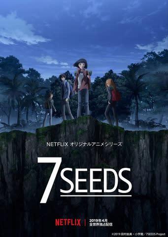 アニメ「7SEEDS」のビジュアル (C)2019 田村由美・小学館/7SEEDS Project