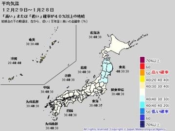 1か月予報(12月29日~1月28日の平均気温) 出典=気象庁ホームページ
