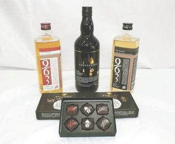 郡山市産のウイスキー3種を使った「ウイスキーボンボンチョコレート」