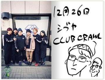CLUB CRAWL店長の柳内さんとともに!