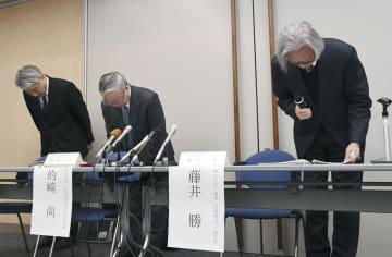 記者会見で謝罪する神戸大の藤井勝副学長(右)ら=27日午後、神戸市