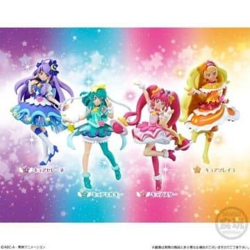 「スター☆トゥインクルプリキュア キューティーフィギュア Special Set」2,160円(税込)(C)ABC-A・東映アニメーション