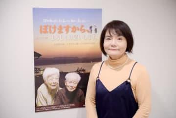 ドキュメンタリー映画「ぼけますから、よろしくお願いします。」の信友直子監督