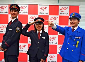 沖縄都市モノレールでは来年1月1日から紺色を基調とした制服に一新する。これまでのブルーの制服姿(右端)が見られるのは12月31日まで=那覇市・同社