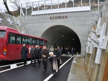 開通した「当間トンネル」を歩く地元住民ら=26日、十日町市伊達辛