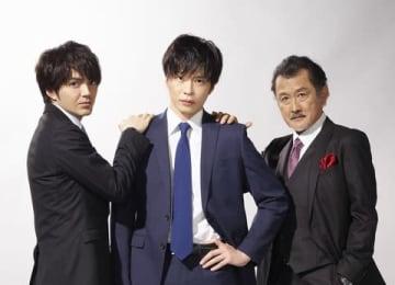 連続ドラマ「おっさんずラブ」に出演した(左から)林遣都さん、田中圭さん、吉田鋼太郎さん(C)テレビ朝日
