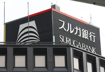 スルガ銀行東京支店が入るビル=東京都中央区