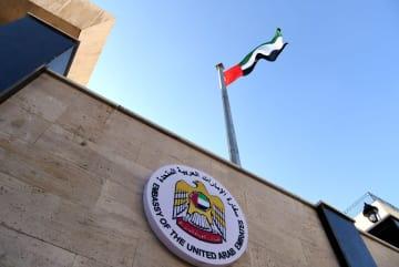 UAE、在シリア大使館を再開