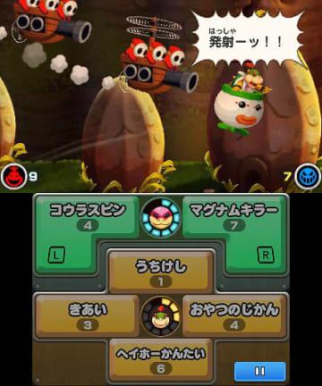 「マリオ&ルイージRPG3 DX」のゲーム画面 (C)2009-2018 Nintendo Developed by ALPHADREAM