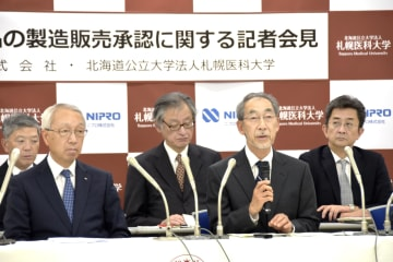 記者会見する札幌医科大の塚本泰司理事長(右から2人目)ら=28日午後、札幌市