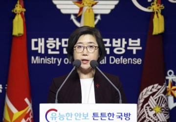 海上自衛隊の哨戒機が韓国海軍の駆逐艦を撮影した動画を公開したことに遺憾の意を示す韓国国防省報道官=28日、ソウル(聯合=共同)