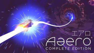 リズムSTG『Aaero (エアロ) Complete Edition』国内スイッチ向けに発売開始!―全てのDLCが含まれる完全版