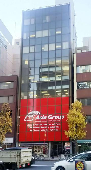 在留資格取得の申請代行業を全国展開する「Asia Group」が入るビル=26日、東京都千代田区