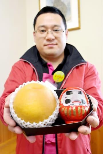 受験生の合格を祈願して販売する「合格間違い梨」=12月25日、福井県あわら市牛山のきららの丘
