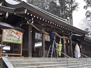 神門に飾られた新しいしめ縄と絵馬=高山市一之宮町、飛騨一宮水無神社