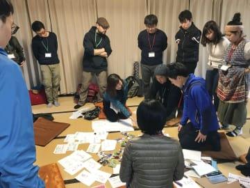 地域の課題やSDGsについて議論する研修参加者たち=15日、広島県安芸太田町