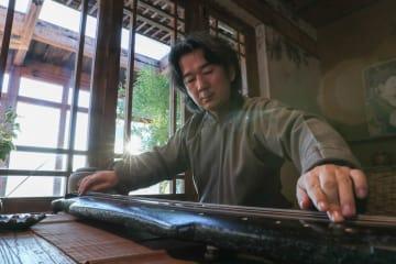 伝統楽器「古琴」の音色を後世に 遼寧省鞍山市
