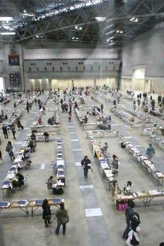 2012年12月30日午前11時ごろ、脅迫によって「黒子のバスケ」の同人誌900サークルの出展を見合わせ、閑散とした「コミックマーケット83」の一般ブースの様子。