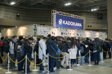 コミックマーケット95 東7ホール 企業ブース「KADOKAWA」