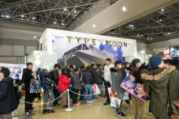 「コミックマーケット95」西4ホール「TYPE-MOON」ブース