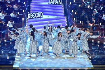 第60回日本レコード大賞を受賞した乃木坂46=30日、東京都渋谷区の新国立劇場(TBS提供)