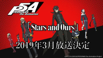 TVアニメ『ペルソナ5』特番アニメーション後編『Stars and Ours』告知画像(C)ATLUS (C)SEGA/PERSONA5 the Animation Project