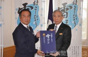 大沢知事に雪ほたかを贈る小林社長(左)