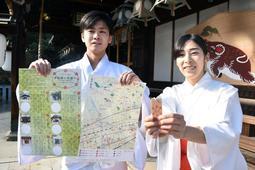 6神社を巡るスタンプラリーの台紙と記念品の特製お守り=芦屋市東芦屋町