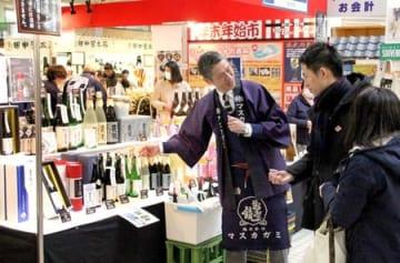 地酒の試飲販売コーナーが人気を集めた年末年始市=29日、新潟市西区