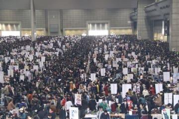 3日間で約57万人が来場した「コミックマーケット95」