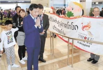 仙台空港で出迎えた関係者にあいさつするダムロンチャイタム社長(左手前)