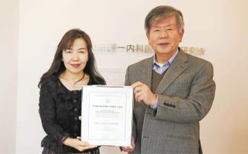 糖尿病教育の功績が認められ、表彰された伊津子さん(左)と憲一さん