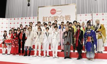 第69回紅白歌合戦に出場が決まり、ポーズをとる歌手ら=2018年11月、NHK放送センター