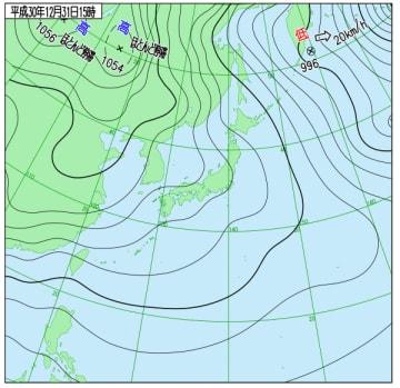 2018年12月31日午後3時現在の天気図(気象庁HPより)