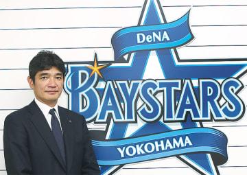 三原一晃 球団代表(専務取締役)…東京都出身。2005年DeNA入社。13年に横浜DeNAベイスターズ事業本部長、16年より球団代表に就任。