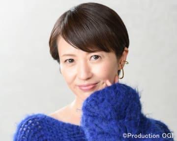 2019年に芸能生活30周年を迎える三浦理恵子さん (C)Production OGI