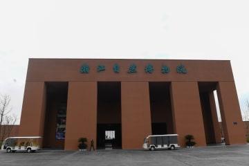 浙江自然博物院安吉館がプレオープン
