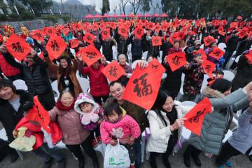 新年を迎える書画の町 浙江省梓桐鎮