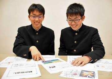 「企画を洗練させて実用化したい」と意気込む江本さん(左)と川島さん