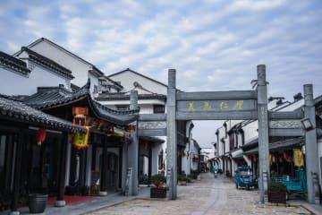 「竹扇の郷」、文化イベントで新年迎える 浙江省安吉県