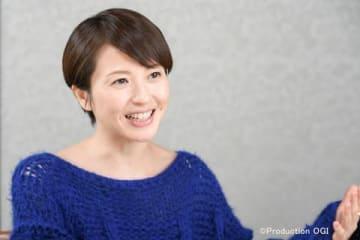 2019年に芸能生活30周年を迎える三浦理恵子さん(C)Production OGI